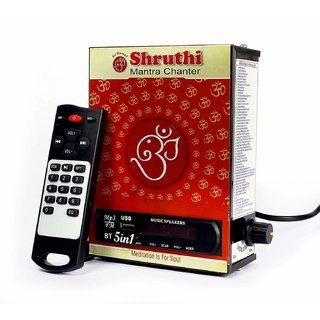 SHRUTHI 5N1 Chanting-Built 108 Devotional Songs Bluetooth USB FM Radio  Aux EZ430