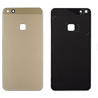New Back Battery Panel (Made of Glass) for Huawei P10 Lite - Gold Color