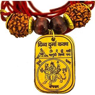 Sidh Shri Durga Kavach / Yantra Pendant