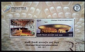 India - 2017 Chhatrapati Shivaji Iinternational Airport Miniature Sheet ...