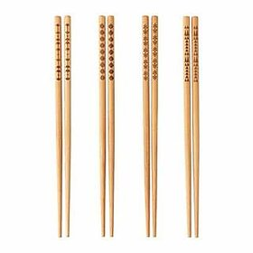 Kartik Set of 10 Pairs Designer Natural Round Bamboo Reusable Chopsticks, Size 9.5 Inch (Color and Design May Vary)