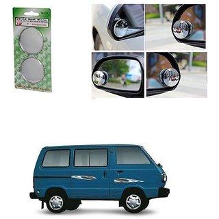 KunjZone Set of 2 Blind Spot Rear View Convex Mirror For Maruti Suzuki Omni