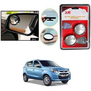 KunjZone Set of 2 Brand New Round Shaped Rear Side Blind Spot Mirror For Maruti Suzuki Alto 800