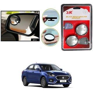 KunjZone Set of 2 Brand New Round Shaped Rear Side Blind Spot Mirror For Maruti Suzuki Swift Dzire