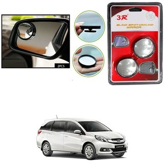 KunjZone Set of 2 Brand New Round Shaped Rear Side Blind Spot Mirror For Honda Mobilio