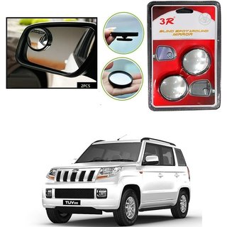 KunjZone Set of 2 Brand New Round Shaped Rear Side Blind Spot Mirror For Mahindra TUV300