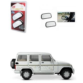 KunjZone 3R Wide Rectangle 3r066 Car Blind Spot Side Rear View Mirror (Set of 2) For Mahindra Bolero