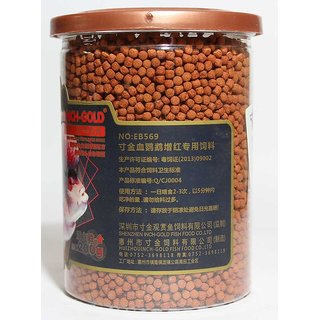 COLOURFUL AQUARIUM  Original! Inch Gold FlowerHorn Fish Food - 200 gm  Fast Head Growth and Color