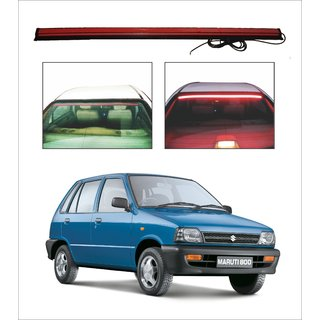 Trigcars Maruti Suzuki 800 Car Roof line LED Third Brake Light Kit Above Rear Windshield + Free Car Bluetooth