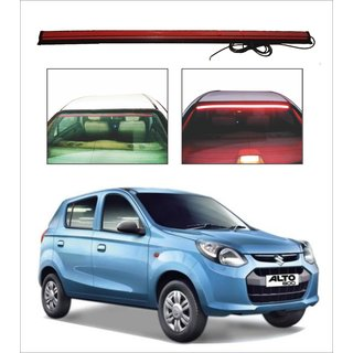 Trigcars Maruti Suzuki Alto 800 Type 1 Car Roof line LED Third Brake Light Kit Above Rear Windshield + Free Car Bluetooth