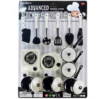SHRIBOSSJI ADVANCE KITCHENWARE SET FOR KIDS (COLOR MAY VARY)