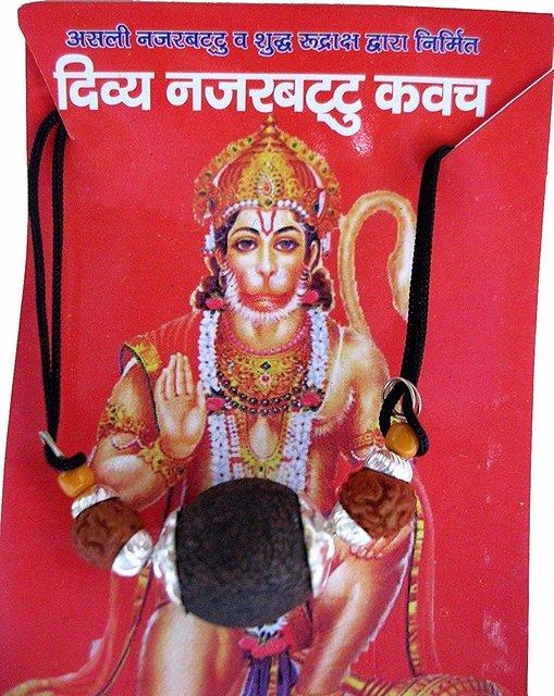 Nazar Battu Kawach Evil Eye Protector Real Nazar BATTU Bead,Najarbatoo rudradivine Rudra Divine Hanuman Nazar Battu Surksha Kawach