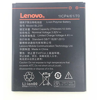 Lenovo K3/Vibe K5/Vibe K5 Plus Li Ion Polymer Replacement Battery BL 259 Batteries