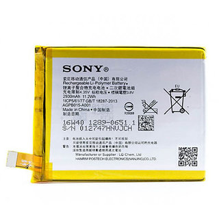 Sony Xperia C5 Ultra Dual E5533/E5563 LIS1579ERPC 2930 mAh  Battery