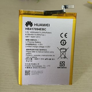 100 Percent Original Huawei Mate 7 Battery (HB417094EBC) BATTERY FOR MATE 7  (4100 mAh)