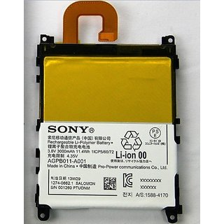 Original Sony Xperia Z1 3000mAh Mobile Battery For Sony Xperia Z1 L39H C6902 C6903 with 1 month warantee.