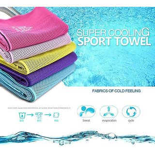 TUZECH Instant Relief Cooling Towel For Sports Gym Home Yoga Outing Camping