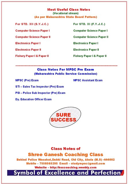 12 th Class Notes on Computer Science Paper I Paper II Combo Offer