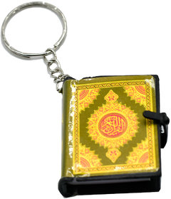 Faynci Mini Ark Quran Book Religious Key Chain with Actual Quran Text Pages