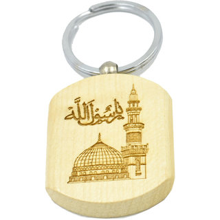Faynci Islamic God Makkah Engraved Handcrafted Wooden Key Chain