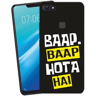 finest selection 3577f 32cd2 Ezellohub Baap Baap Hota Hai Printed Hard Back Cover Case For Vivo y81