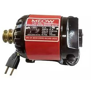 Meow Sewing Machine Motor With Exclator