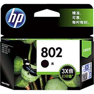 HP 802 Single Color Ink Cartridge Large (Black)