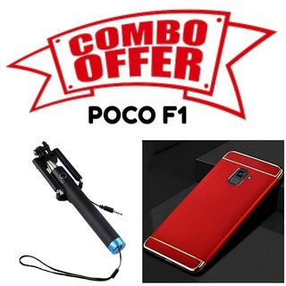 RGW BACK CASE COVER FOR REDMI POCO F1-3 IN 1 CASE COVER RED  BLACK