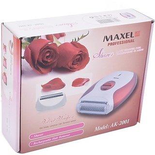 Maxel 2001 AK Trimmer