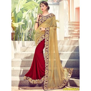 Beige And Maroon Colour Sarees