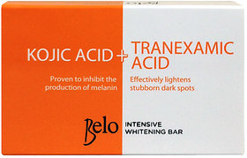 Belo Intensive Whitening Bar Soap (75 g)