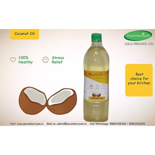Pure Edible Coconut Oil