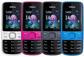 Refurbished Refubrished Nokia 2690  Led Watch 6 Month  Bazzaar (Assorted Color)