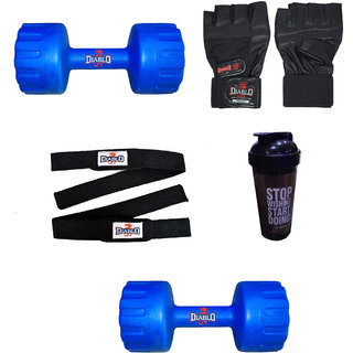 DIABLO Home Gym Combo Of 2 KG Pair Of Dumbbells With Gym Bag,Gloves,Straps  Bottle