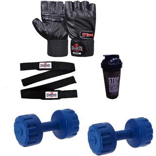 DIABLO Home Gym Combo Of 4 KG Pair Of Dumbbells With Gym Bag,Gloves,Straps  Bottle
