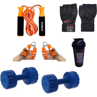 DIABLO Home Gym Combo Of 5 KG Pair Of Dumbbells With Gym Gloves  Accessories