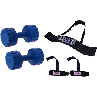 DIABLO Home Gym Combo Of 3 KG Pair Of Dumbbells With Arm Blaster  Wrist Support