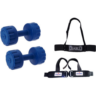DIABLO Home Gym Combo Of 4 KG Pair Of Dumbbells With Arm Blaster  Wrist Support