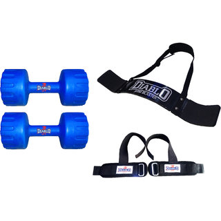 DIABLO Home Gym Combo Of 5 KG Pair Of Dumbbells With Arm Blaster  Wrist Support