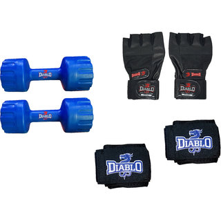 DIABLO Home Gym Combo Of 4 KG Pair Of Dumbbells With Wraps  Gloves
