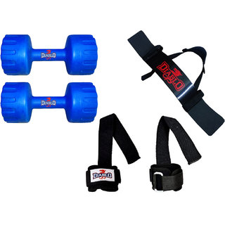 DIABLO Home Gym Combo Of 1 KG Pair Of Dumbbells With Arm Blaster  Wrist Support