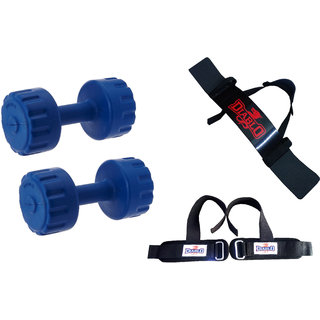 DIABLO Home Gym Combo Of 2 KG Pair Of Dumbbells With Arm Blaster  Wrist Support