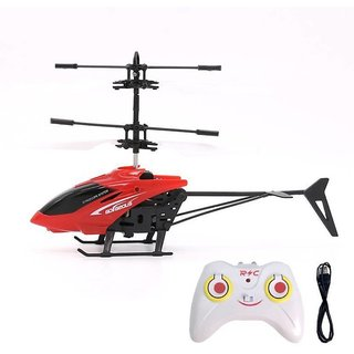 Induction Type 2-in-1 Flying Indoor Helicopter with Remote  (Red)