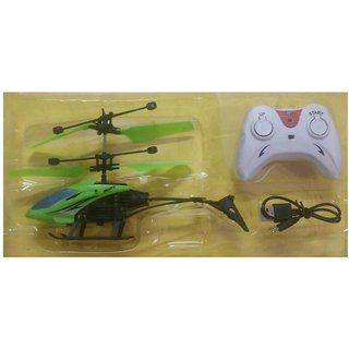Induction Type 2-in-1 Flying Indoor Helicopter with Remote  (Green)