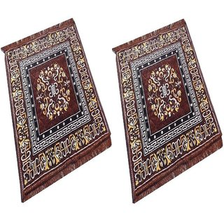 Veer Stores Brown Double Prayer Mat/Aasan / Puja Mat/Meditation Mat/Multipurpose Velvet Rug Mats (24 x 24)inch