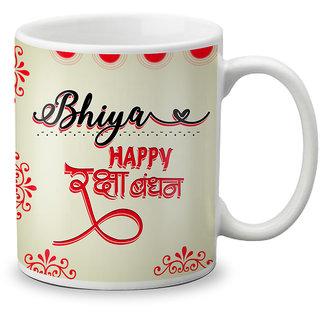 Mount Eagle Rakhi Printed Coffee Mug gifts for BirthdayAnniversary-320ml