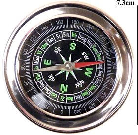 Tiamo Stainless Steel Directional Magnetic Compass 7 cm For Feng Shui , Travel and outdoor hiking