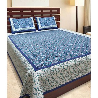 UniqChoice 100% Cotton traditional Printed King Size Double bedsheet With 2 Pillow Cover