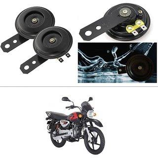 KunjZone Horn 12V 105db Scooter Moped Dirt ATV Motorbike Moto Bikes Horn Loud Air Horns Motorbike Classic Horns (Set of 2) For Bajaj Boxer