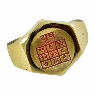 Vrishabha Rashi Ring / Taurus Ashtdhatu Ring